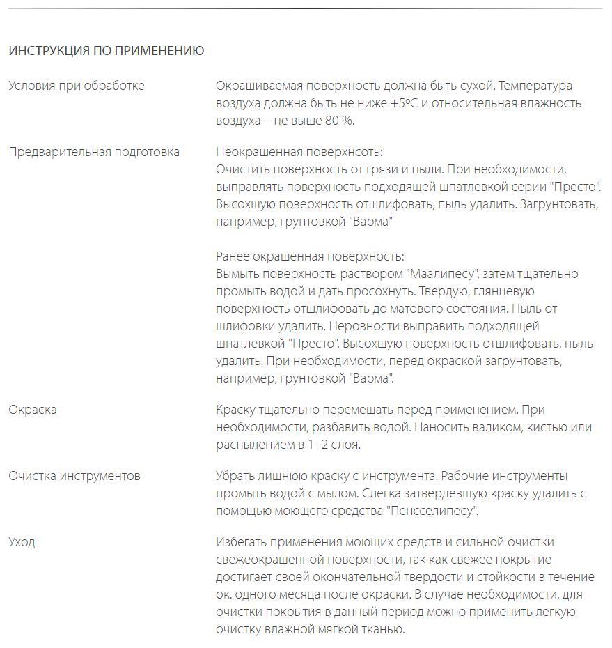 dzhoker-4