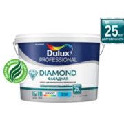 Dulux Diamond professional Фасадная