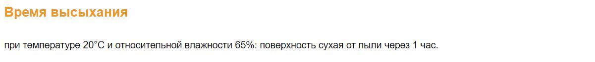 wood-protect-vysokoeffektivnaya-dekorativnaya-propitka-dlya-zashhity-drevesiny