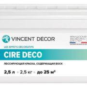 Cire deco Vincent Decor
