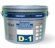 Vincent Decoplast Multicolore D 1