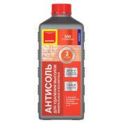 Neomid 550 Antisol', sostav dlya udaleniya vysolov 1l
