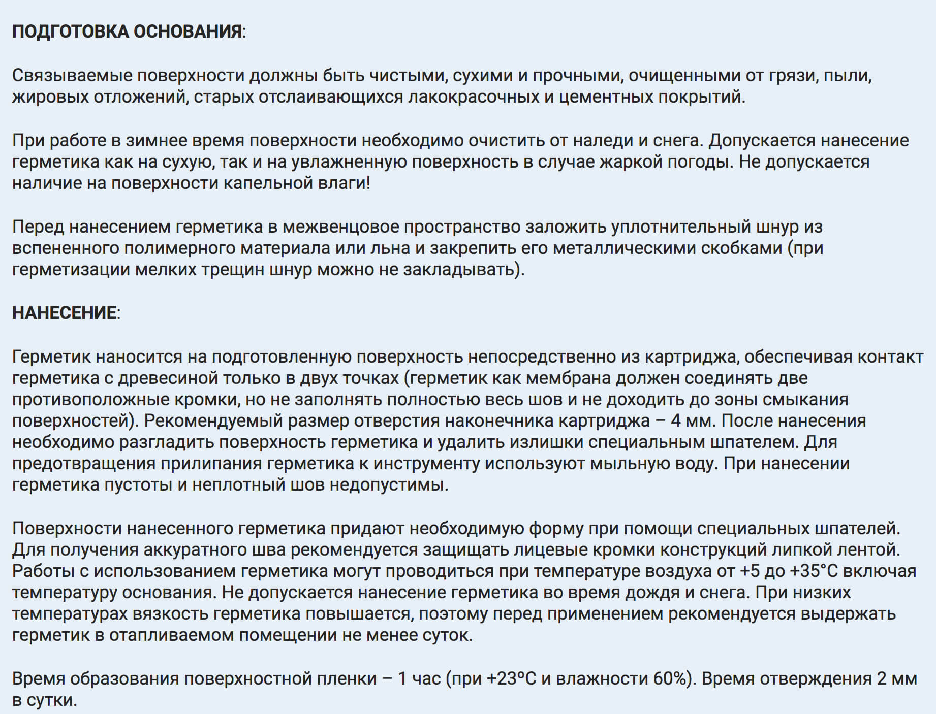 Neomid Wood Professional : Neomid Teplyy Dom germetik shovnyy dlya dereva 2