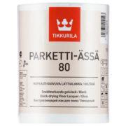 Паркетти-Ясся глянцевый лак для пола – Parketti Assa