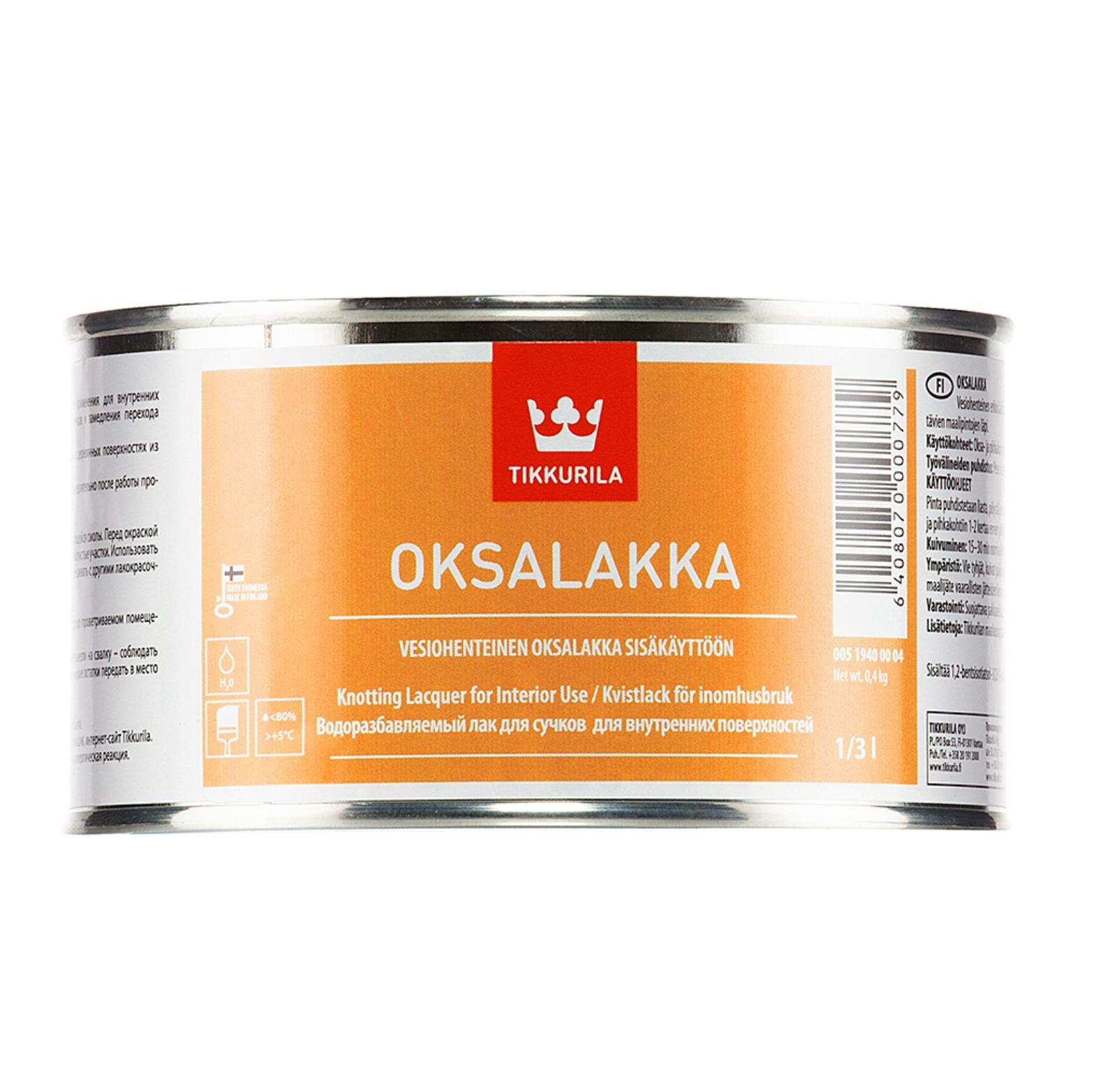 Tikkurila Oksalakka / Тиккурила Оксалака специальный лак для сучков